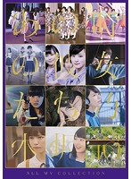 ALL MV COLLECTION〜あの時の彼女たち〜/乃木坂46(完全生産限定盤 ブルーレイディスク)