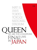 WE ARE THE CHAMPIONS FINAL LIVE IN JAPAN/クイーン (ブルーレイディスク)