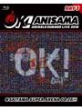 Animelo Summer Live 2018 'OK!'08.26 (初回仕様限定盤 ブルーレイディスク)