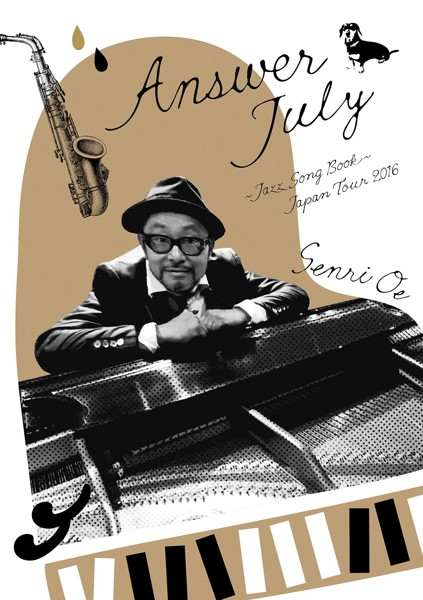 Answer July 〜Jazz Song Book〜JAPAN TOUR 2016/大江千里