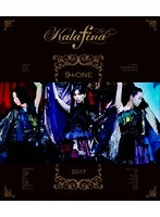 Kalafina 9+one at 東京国際フォーラムホールA/Kalafina (ブルーレイディスク)