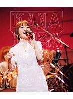 KANA HANAZAWA Concert Tour 2019-ココベース- Tour Final/花澤香菜 (ブルーレイディスク)