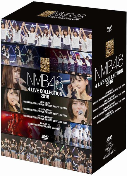 NMB48 4 LIVE COLLECTION 2016/NMB48