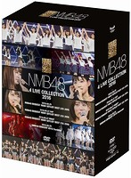 NMB48 4 LIVE COLLECTION 2016