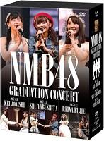 藤江れいな出演:NMB48