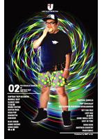 U-ウラン- Vol.2~マンスリーライブDVD~