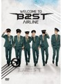 BEAST The 1st Concert 'WELCOME TO BEAST AIRLINE' DVD/BEAST