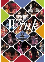 Wink Performance Memories〜30th Limited Edition〜/Wink・・・