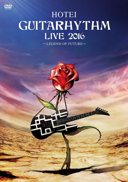 GUITARHYTHM LIVE 2016/布袋寅泰