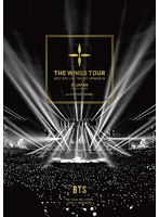 2017 BTS LIVE TRILOGY EPISODE III THE WINGS TOUR IN JAPAN ~SPECIAL EDITION~ at KYOCERA DOME/BTS (防弾少年団)