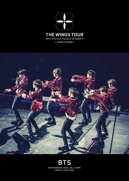 2017 BTS LIVE TRILOGY EPISODE III THE WINGS TOUR 〜JAPAN EDITION〜/BTS(防弾少年団) (初回限定盤)