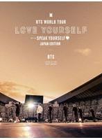BTS WORLD TOUR 'LOVE YOURSELF: SPEAK YOURSELF'- JAPAN EDITION/BTS (初回限定盤)