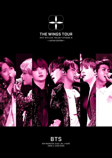 2017 BTS LIVE TRILOGY EPISODE III THE WINGS TOUR 〜JAPAN EDITION〜/BTS(防弾少年団) (初回限定盤 ブルーレイディスク)