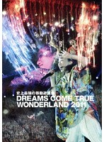 史上最強の移動遊園地 DREAMS COME TRUE WONDERLAND 2011/Dreams Come True