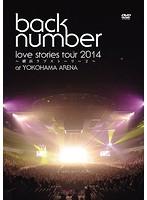 'love stories tour 2014~横浜ラブストーリー2~'/back number