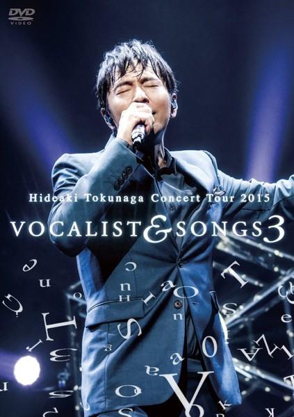 Concert Tour 2015 VOCALIST&SONGS 3/徳永英明