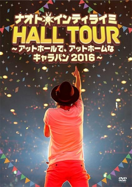 ナオト・インティライミ HALL TOUR 〜アットホールで、アットホームなキャラバン2016〜/ナオト・インティライミ