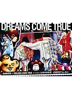 ENEOS × DREAMS COME TRUEドリカム30周年前夜祭~ENERGY for ALL~/DREAMS COME TRUE (ブルーレイディスク)