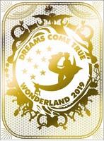 史上最強の移動遊園地 DREAMS COME TRUE WONDERLAND 2019/DREAMS COME TRUE (ブルーレイディスク)