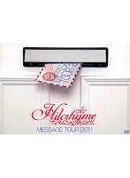 Hilcrhyme MESSAGE TOUR 2011/ヒルクライム