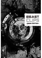 BEAST CLIPS-Japan Edition-/BEAST