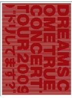 20th Anniversary DREAMS COME TRUE CONCERT TOUR 2009'ドリしてます?'/DREAMS COME TRUE (初回限定盤)