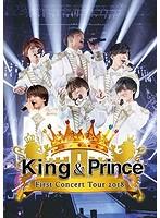 King&Prince First Concert Tour 2018/King&Prince