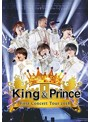King&Prince First Concert Tour 2018/King&Prince