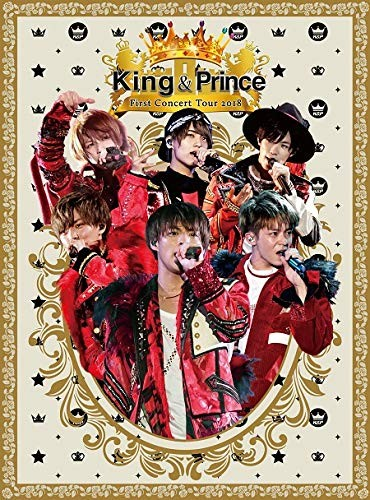 King&Prince First Concert Tour 2018/King&Prince(初回限定盤)