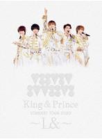 King & Prince CONCERT TOUR 2020 ~L&~/King & Prince (初回限定盤)