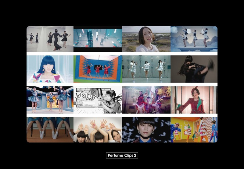 Perfume Clips 2/Perfume(初回限定盤)