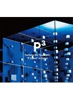 Perfume 8th Tour 2020'P Cubed'in Dome/Perfume (初回限定盤)