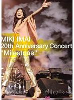 今井美樹出演:MIKI