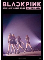 BLACKPINK 2019-2020 WORLD TOURIN YOUR AREA-TOKYO DOME-/BLACKPINK (ブルーレイディスク)