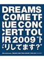 20th Anniversary DREAMS COME TRUE CONCERT TOUR 2009'ドリしてます?'/DREAMS COME TRUE (ブルーレイディスク)