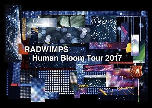 RADWIMPS LIVE「Human Bloom Tour 2017」/RADWIMPS(完全生産限定盤 ブルーレイディスク)
