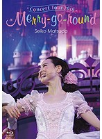 Seiko Matsuda Concert Tour 2018 「Merry-go-round」/松田聖子 (初回限定盤 ブルーレイディスク)