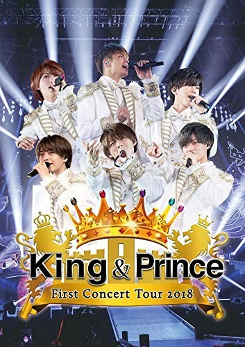 King&Prince First Concert Tour 2018/King&Prince (ブルーレイディスク)
