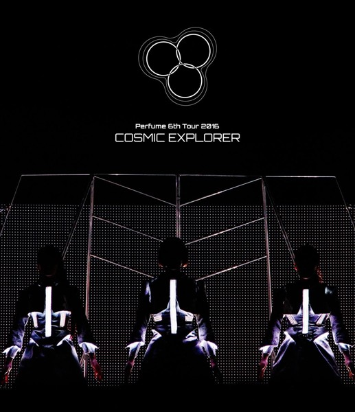 Perfume 6th Tour 2016「COSMIC EXPLORER」/Perfume (ブルーレイディスク)