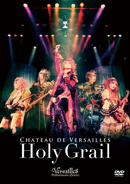 CHATEAU DE VERSAILLES-Holy Grail-/Versailles