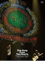 KOBUKURO LIVE TOUR 2013'One Song From Two Hearts'FINAL at 京セラドーム大阪/コブクロ
