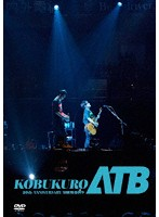KOBUKURO 20TH ANNIVERSARY TOUR 2019 'ATB' at 京セラドーム大阪/コブクロ