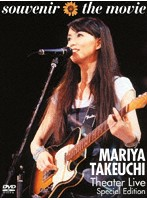 souvenir the movie ~MARIYA TAKEUCHI Theater Live~/竹内まりや (Special Edition)