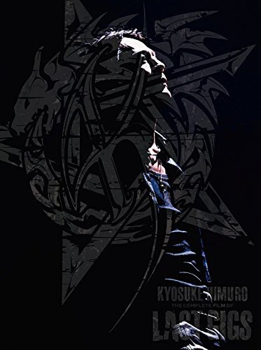 KYOSUKE HIMURO THE COMPLETE FILM OF LAST GIGS/氷室京介 (ブルーレイディスク)