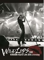 KIKKAWA KOJI Live 2016 'WILD LIPS'TOUR at 東京体育館/吉川晃司(初回限定盤)