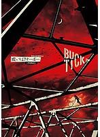 TOUR2014 或いはアナーキー-FINAL-/BUCK-TICK