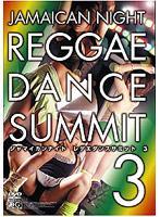 Jamaican Night REGGAE DANCE SUMMIT 3