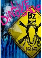 B'z LIVE-GYM 2017-2018 'LIVE DINOSAUR'/B'z (ブルーレイディスク)