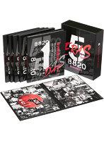 【特選アウトレット】「B'z SHOWCASE2020-5 eras 8820-Day1~5」COMPLETE BOX【完全受注生産限定】 (ブルーレイディスク)