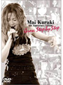 Mai Kuraki 5th Anniversary Edition Grow.Step by Step